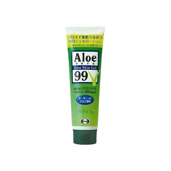 Aloe Vera 99 冷萃芦荟凝胶