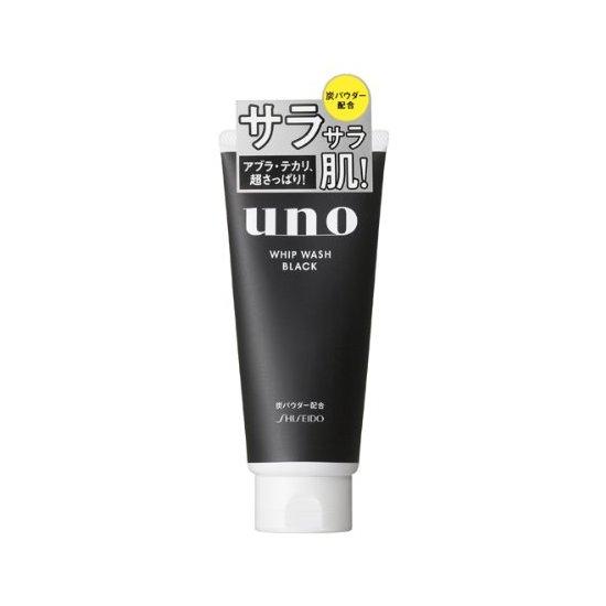 资生堂 UNO 男士超强活性炭洁面膏洗面奶 130g