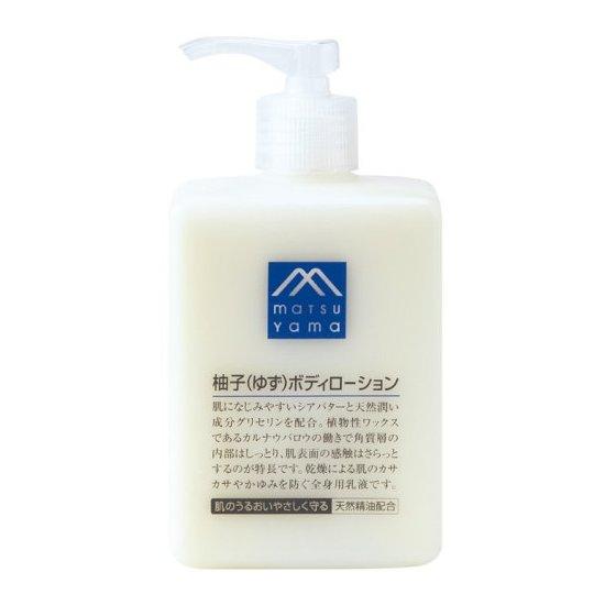 松山油脂 M-mark matsuyama 柚子保湿身体乳300ml