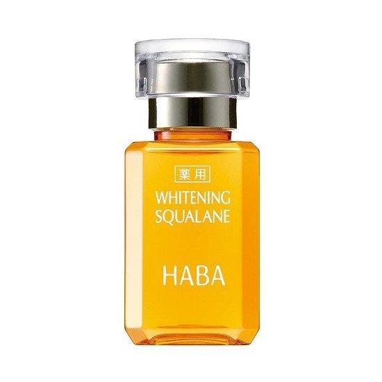 HABA 无添加 鲨烷美白美容油