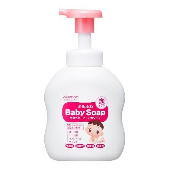 日本和光堂 Wakodo 婴儿低敏配方泡沫 沐浴露