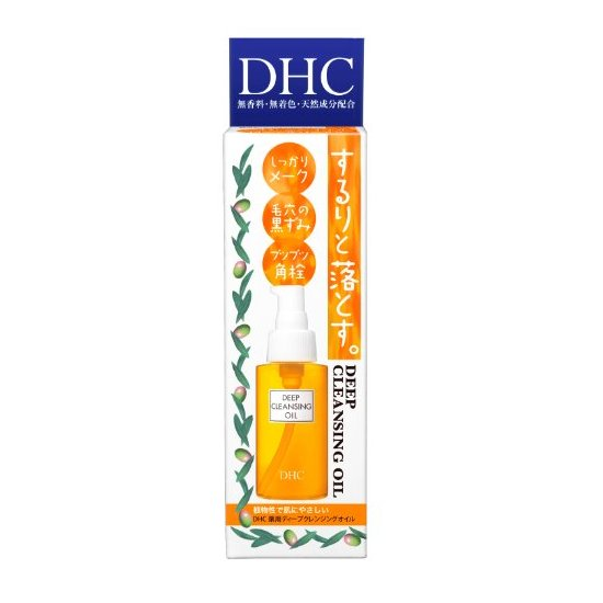 DHC 经典卸妆油