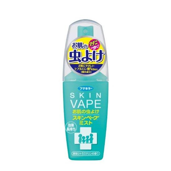 VAPE 驱蚊水 驱蚊喷雾防蚊水/喷雾