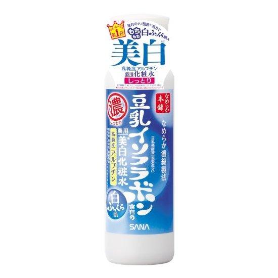 SANA 豆乳 药用美白保湿 化妆水/爽肤水 滋润型 敏感肌 200ml