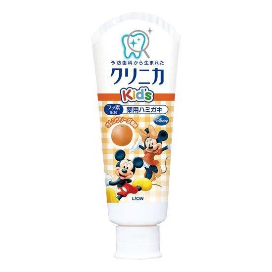 LION 狮王药用儿童牙膏