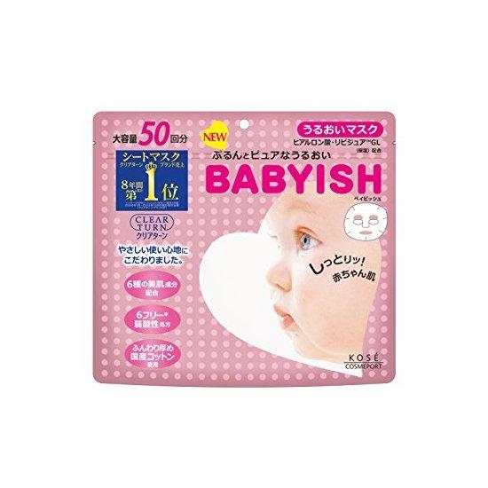 KOSE 高丝 BABYISH宝宝婴儿肌保湿面膜