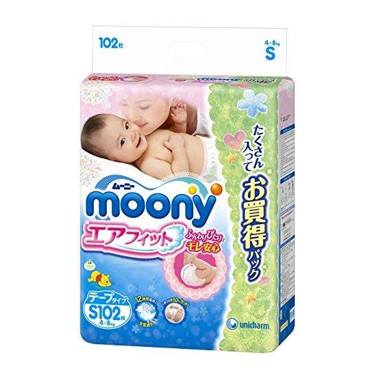 尤妮佳  moony  婴儿纸尿裤