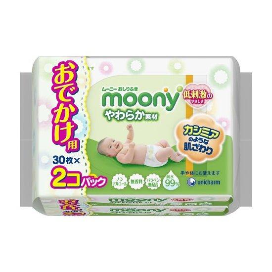 Moony  尤尼佳  婴儿柔软护肤湿纸巾 替换装/多款可选