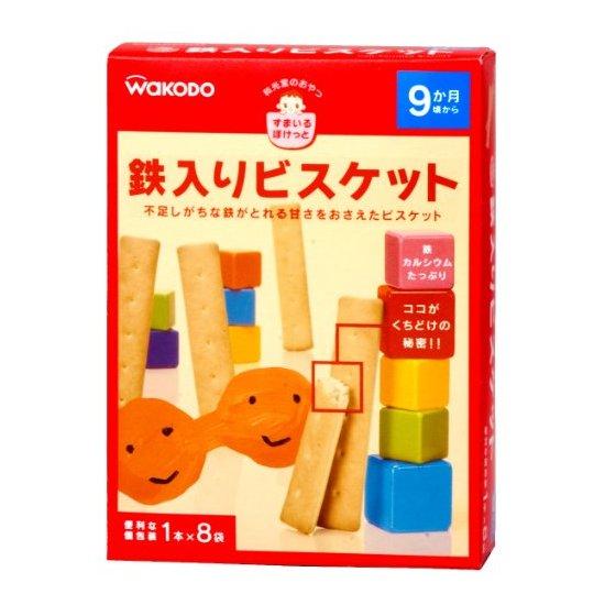 和光堂 磨牙饼干 (1本×8包)×4箱