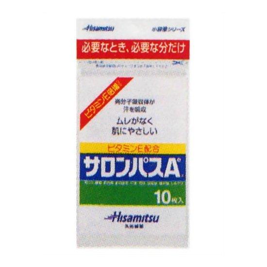 久光制药 Hisamitsu 肩腰关节消炎镇痛贴
