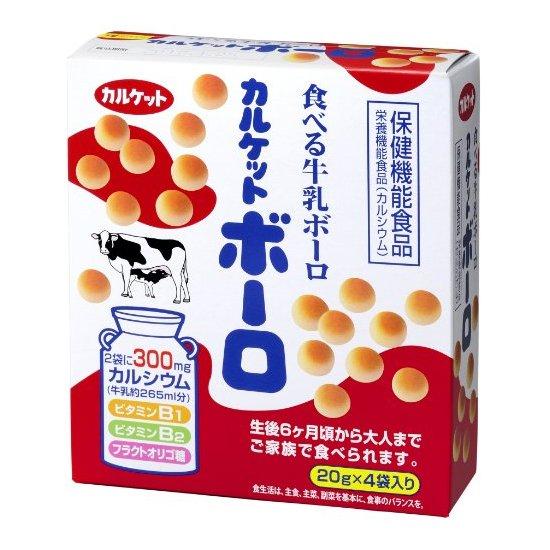 ITO 伊藤 高钙牛奶小馒头磨牙饼干