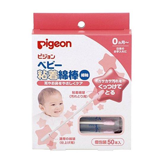 PIGEON 贝亲 宝宝用细轴粘性清洁棉签
