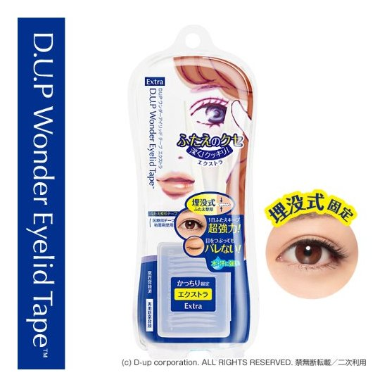 DUP 隐形双眼皮贴双面美目贴胶
