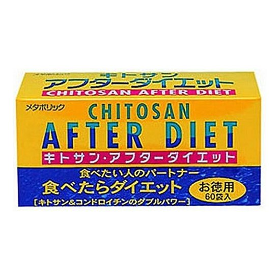 Chitosan After Diet 吃货的福音 吃不胖