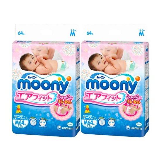 Moony 尤妮佳纸尿裤 尿不湿