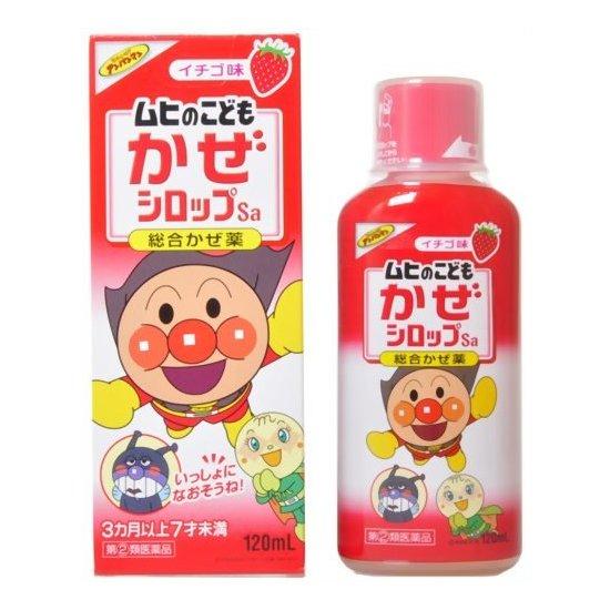 池田模范堂 面包超人 儿童专用感冒糖浆 120ml