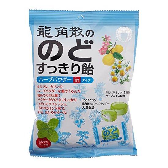 日本龙角散 润喉糖系列