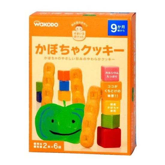 和光堂 南瓜高钙曲奇饼干 磨牙棒 (2本×6包)×4箱