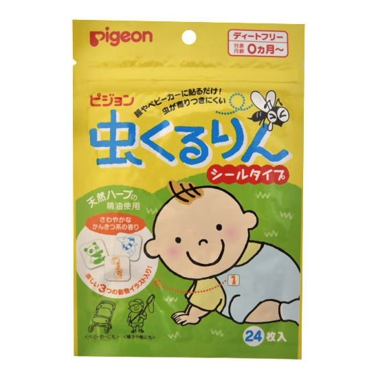 Pigeon 贝亲婴儿童防蚊贴