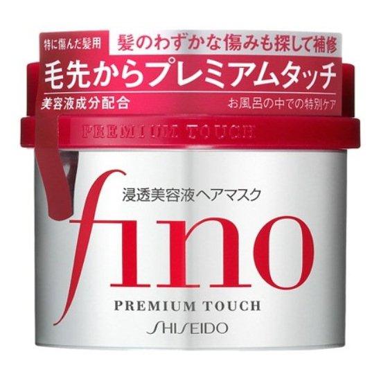 资生堂 Fino 高效渗透护发膜 7种精华修护干枯染烫受损滋润