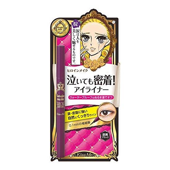 Kiss Me 梦幻泪眼极细眼线液笔 0.4ml