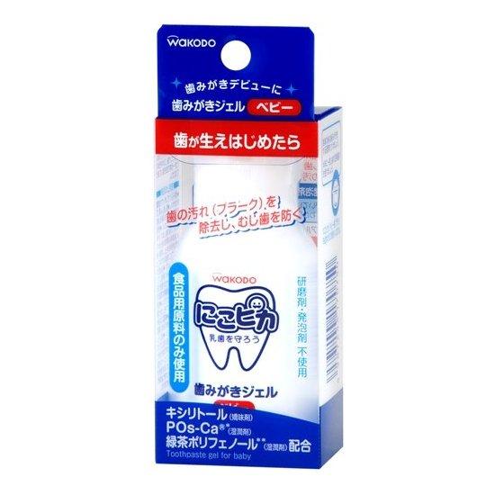 和光堂 小朋友护齿系列 牙膏