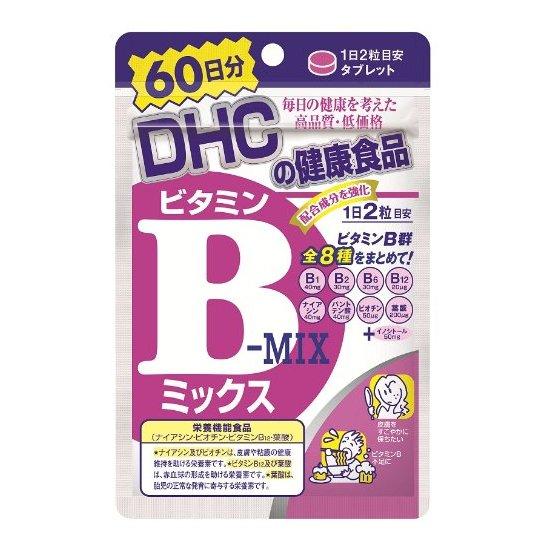 DHC 复合维生素 维生素B群