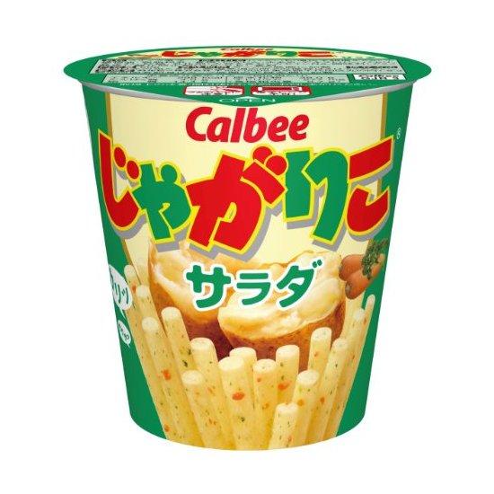 Calbee 卡乐比 色拉味薯条杯/蔬菜土沙拉土豆棒 60g×12杯