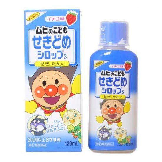 池田模范堂  止咳儿童感冒水宝宝儿童止咳水糖浆  120ML