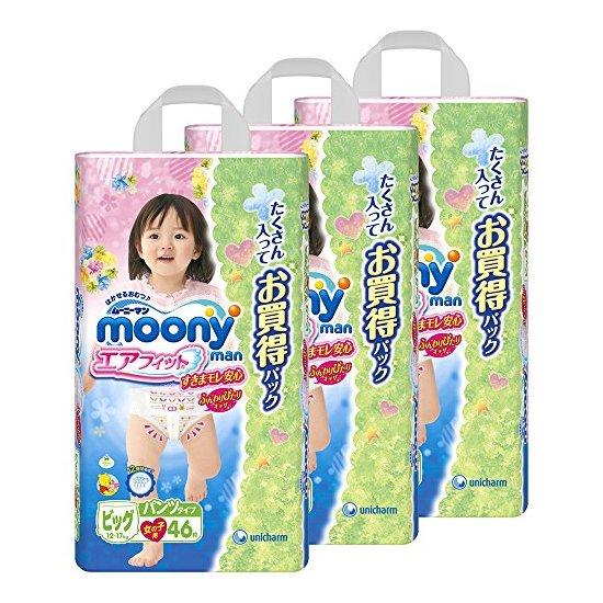 Moony 尤妮佳 儿童拉拉裤 女宝宝使用