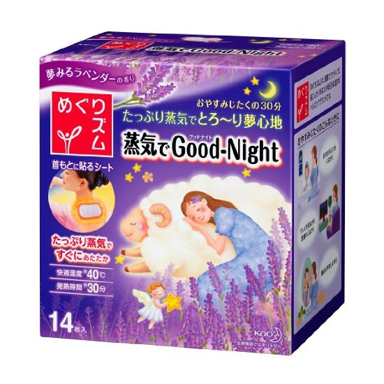 KAO 花王 Good Night 舒缓减压肩部蒸汽热敷贴背肩贴 14片