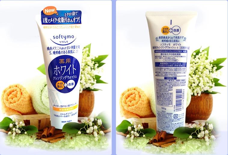 Kose高丝玻尿酸洁面乳增量版 持续保湿 190g