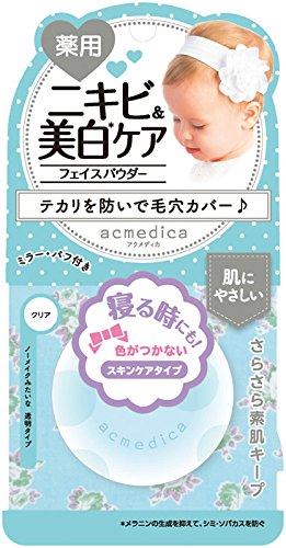 Acmedica 睡前可用的透气控油去痘蜜粉 护肤型
