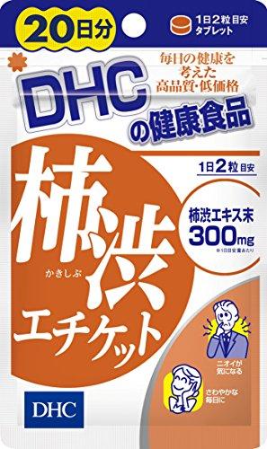 DHC 润肺生津 降低血脂 柿子精华素 40粒12g
