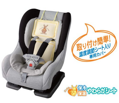 丹平制药婴幼儿宝宝推车童车保温恒温冷暖安全座椅靠垫