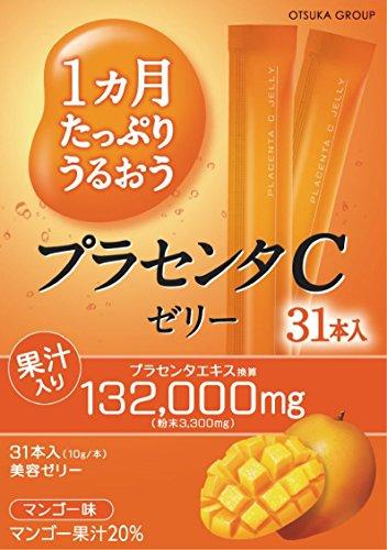 Otsuka Group大塚制药胶原蛋白+VC+玻尿酸果冻 31小袋*10g