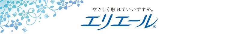 日本亚马逊会员限定!大王纸品 活动区域内满5000日元 用码85折