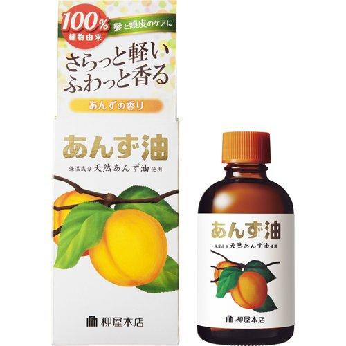 柳屋 天然杏仁护发精油 改善烫染受损发质 60ml
