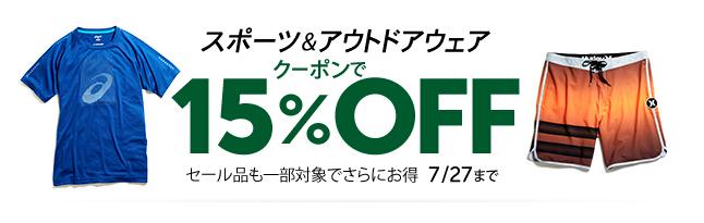 日亚运动服饰额外85折码SPONATSU