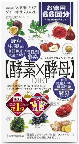 Metabolic综合果蔬酵素×酵母66回量132粒