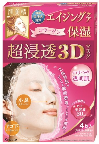 肌美精Kracie 3D立体超浸透骨胶原保湿抗衰老面膜 4枚