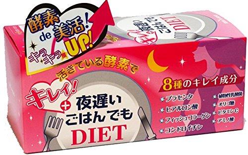 瘦身燃脂:ORIHIRO新谷酵素8种美肌成份30日 粉盒最新版
