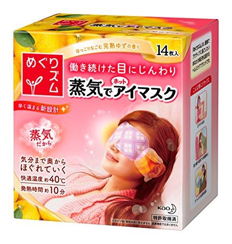 Kao 花王 蒸汽浴眼罩/眼膜/眼贴 缓解疲劳洋甘菊香14枚*3盒