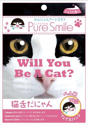 凑单品:日本PURE SMILE宠物系列面膜