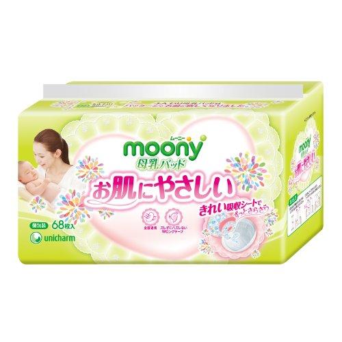 moony尤妮佳 防溢乳垫 68枚