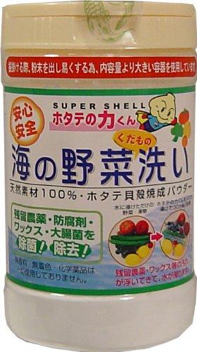 补货降价!汉方水果蔬菜清洗 贝壳粉洗菜粉 90g