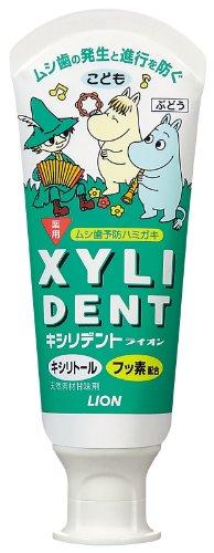 日本狮王河马木糖醇防蛀牙宝宝儿童牙膏 60g