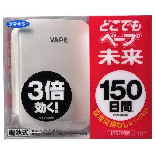 VAPE电子驱蚊器 3倍效力无毒无味 150天量(婴儿孕妇可用)