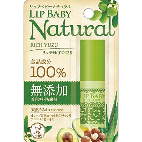曼秀雷敦LipBaby 纯天然 馥郁柚子香 保湿润唇膏 4g