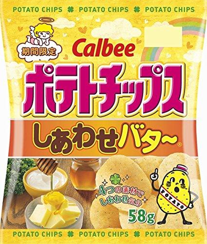 Calbee卡乐比海太蜂蜜黄油薯片 58g*12袋